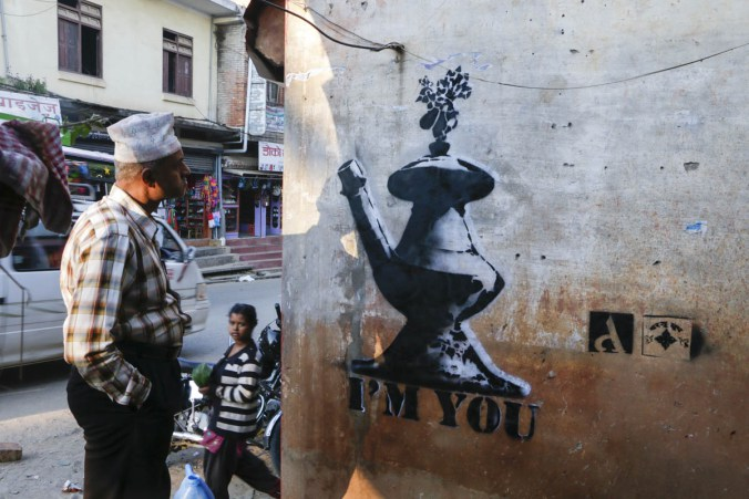"""I'M YOU"" STREET ART IN TANSEN [PALPA]"