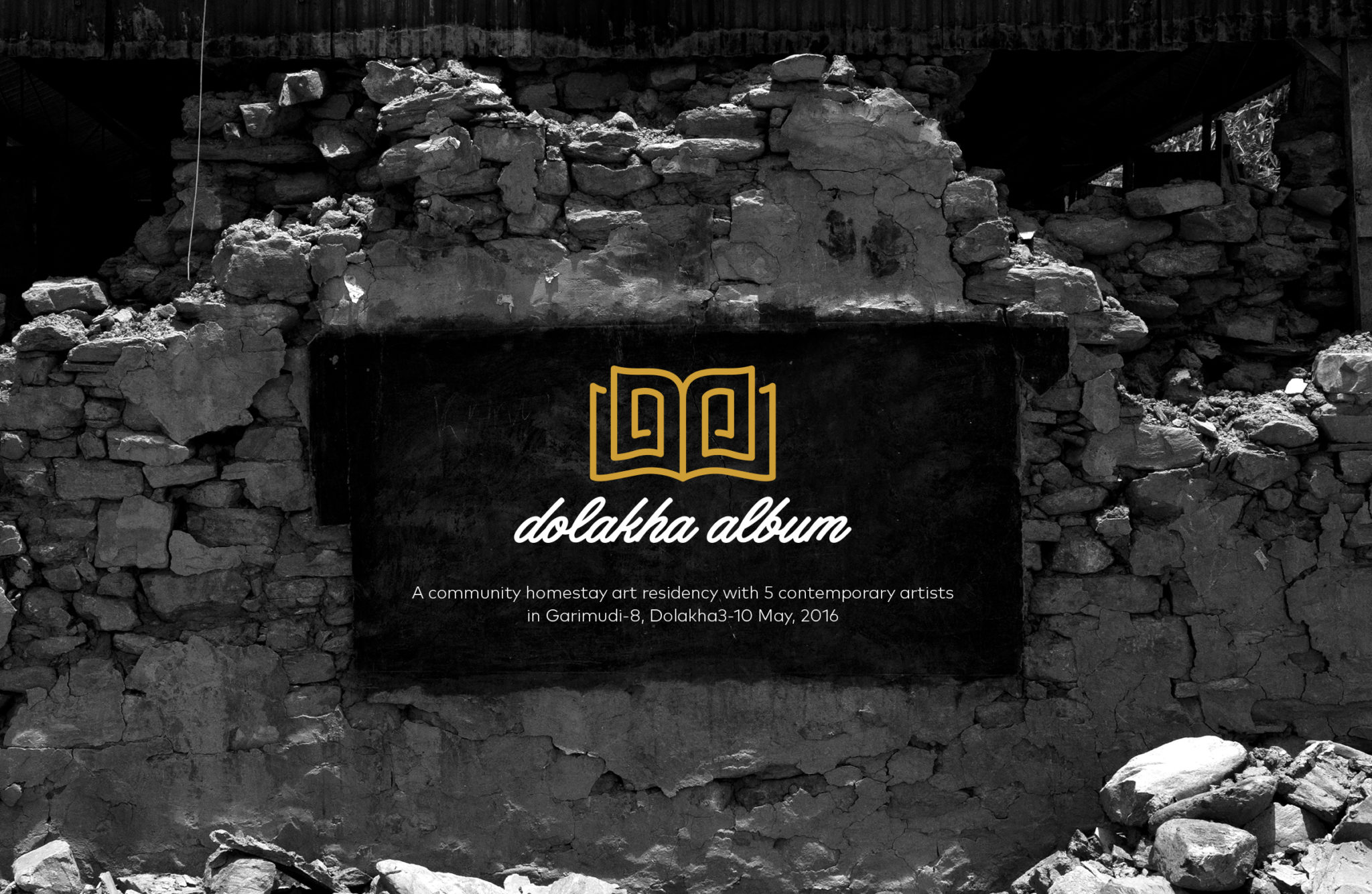 """Dolakha Album""  A Community Homestay Art Residency 2016"