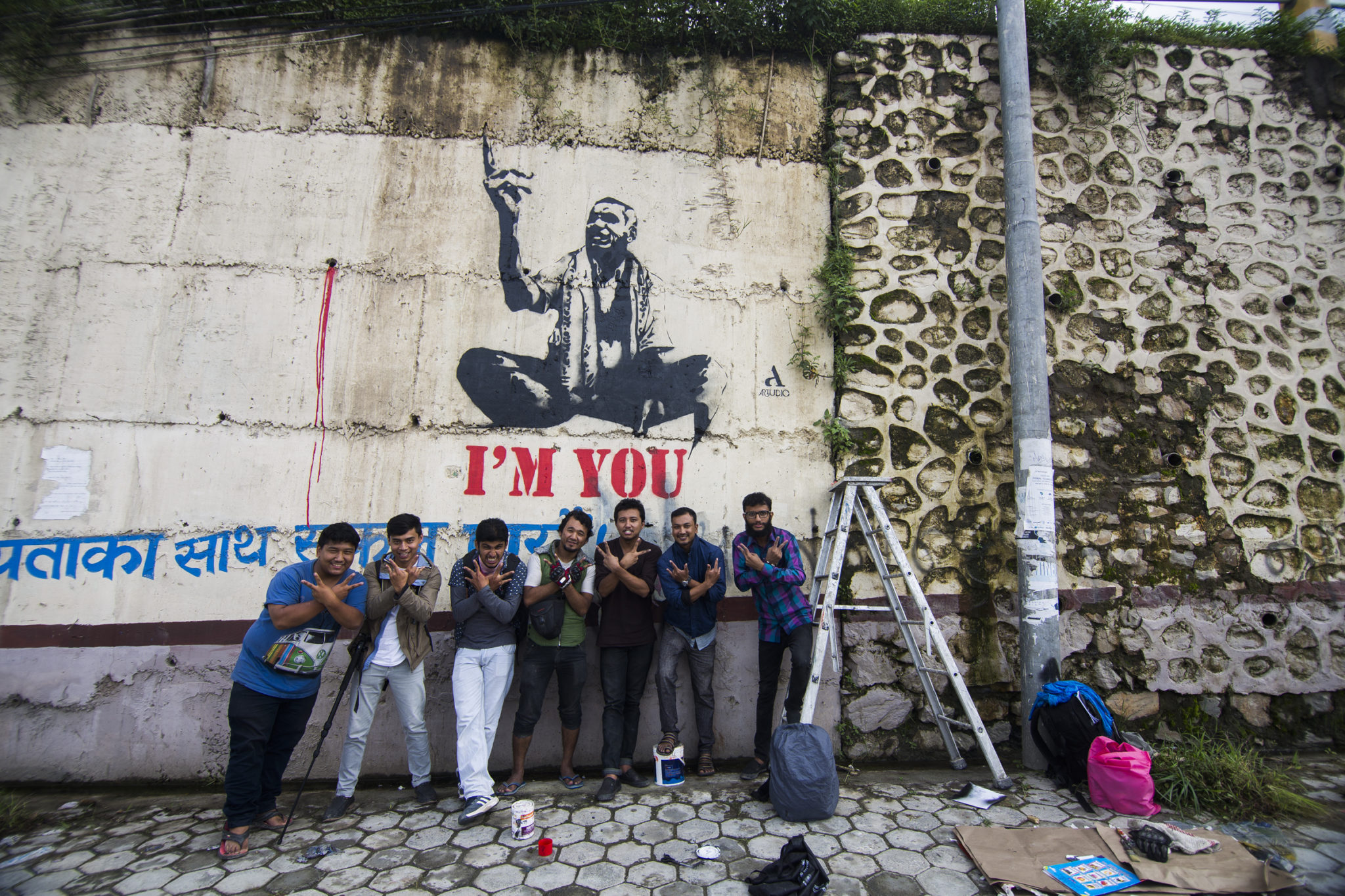 Artudio_I'M YOU_Street Art-Babarmahal (1)