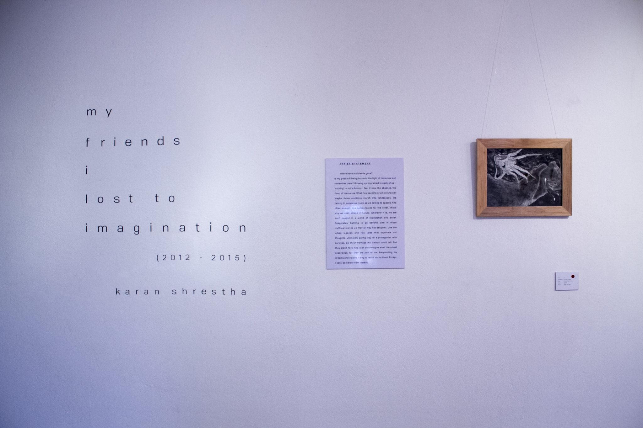 Artudio_Sag Exhibition_2016 (7)