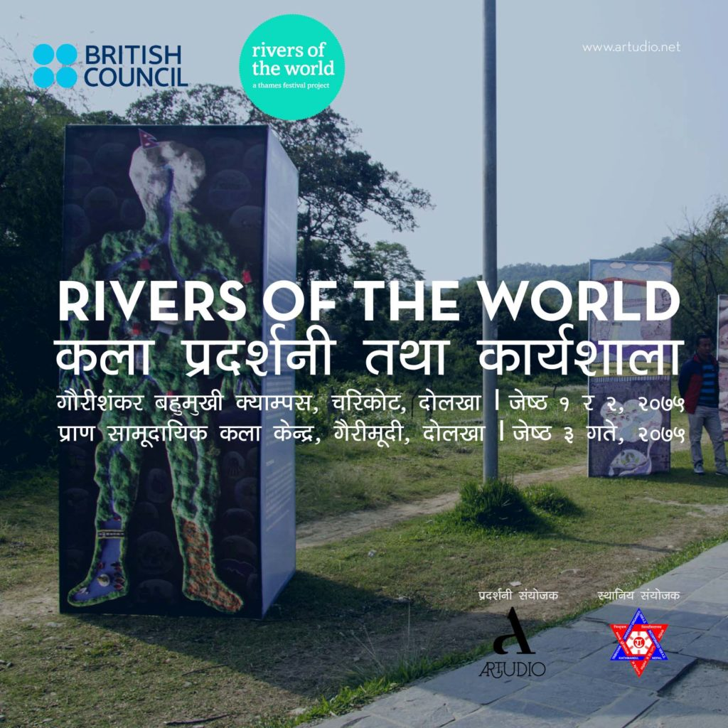 RIVERS OF THE WORLD ART EXHIBITION TRAVELLING TO DOLAKHA